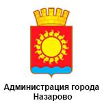 Администрация города Назарово